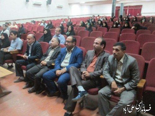 همایش تحکیم بنیان خانواده درشهرستان علی آباد کتول