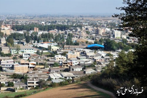 معرفی شهرستان علی آباد