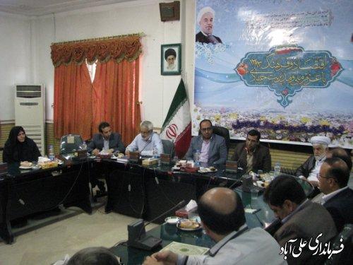 تشکیل جلسه ستاد جهیزیه وازدواج درعلی آباد کتول(گزارش تصو یری)