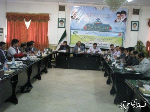 جلسه هماهنگی هفته ایمنی دربرابر زلزله وبلایای طبیعی برگزار شد