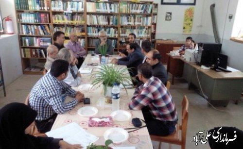 ششمین جلسه انجمن کتابخانه عمومی شهر فاضل آباد
