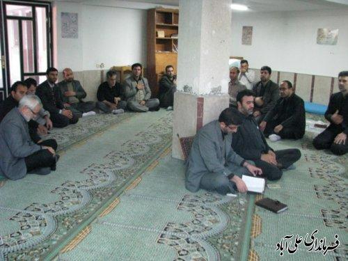 مراسم عزاداری امام حسین(ع) درفرمانداری شهرستان علی آباد کتول برگزار شد.