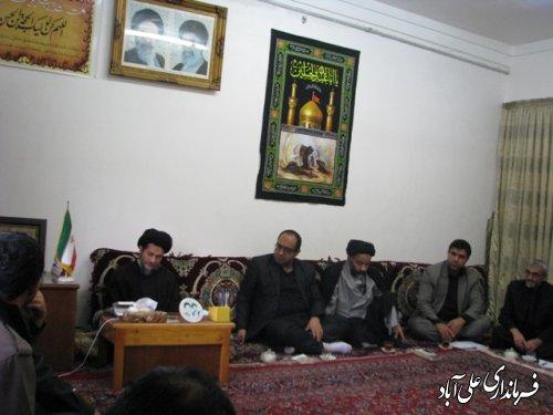 جلسه ستاد احیاء امر به معروف و نهی از منکر برگزار شد
