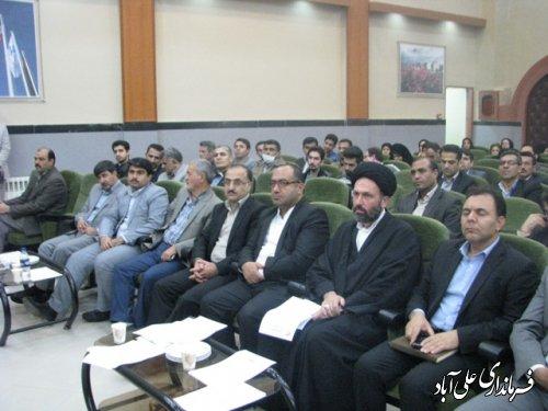 برگزاری نخستین کنفرانس ملی تحقیق و توسعه هزاره سوم درعلی آباد کتول