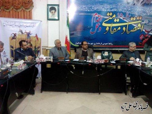 انتخابات هیات مدیره مجمع خیرین سلامت علی آباد کتول برگزار شد