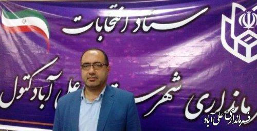 نام نویسی 61 نفر در اولین روز ثبت نام شوراها در شهرستان علی آباد کتول