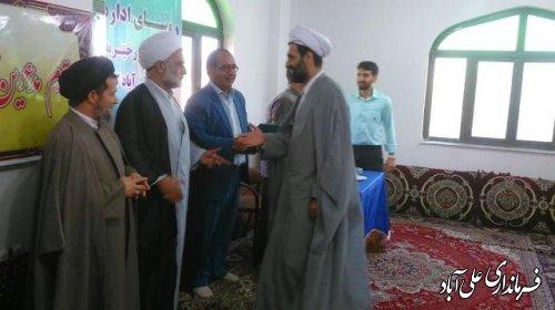 جلسه تودیع و معارفه اداره اوقاف و امور خیریه شهرستان علی آباد کتول برگزار شد
