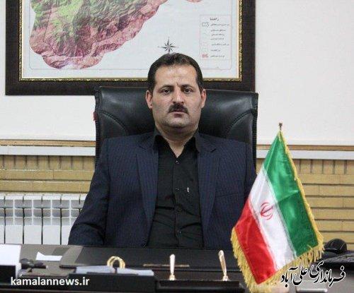 تبریک فرماندار علی آباد کتول به مناسبت روز نیروی انتظامی