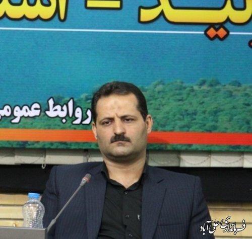 پیام تبریک فرماندار علی آباد کتول به مناسبت روز روستا و عشایر