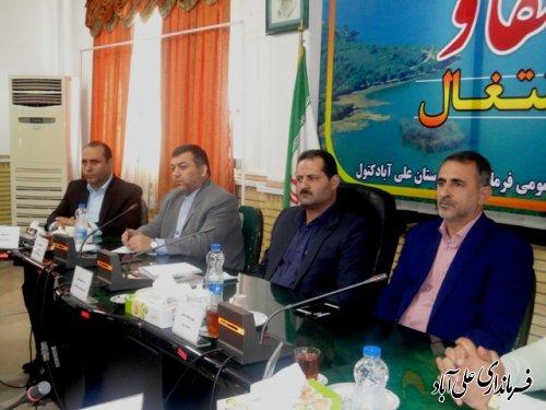 هشتمین جلسه شورای اداری شهرستان علی آباد کتول برگزار شد