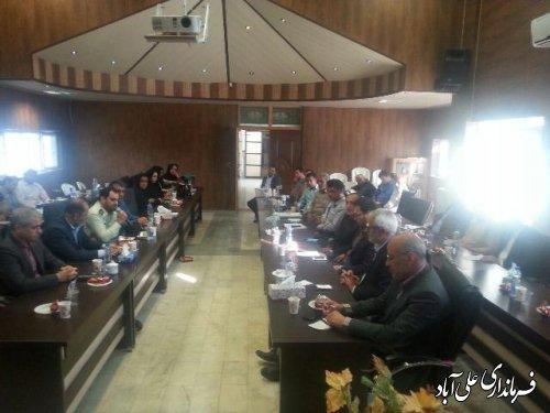 جلسه هماهنگی برگزاری مراسم گرامیداشت 13 آبان در بخش کمالان برگزارشد
