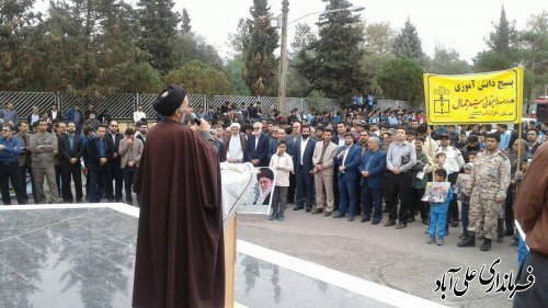 راهپیمایی باشکوه ۱۳ آبان در شهرهای علی آباد کتول برگزار شد