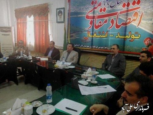 جلسه کمیسیون مبارزه با قاچاق کالا و ارز شهرستان علی اباد کتول برگزارشد