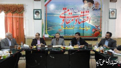 ششمین جلسه کارگروه تخصصی سلامت و امنیت غذایی شهرستان علی آباد کتول