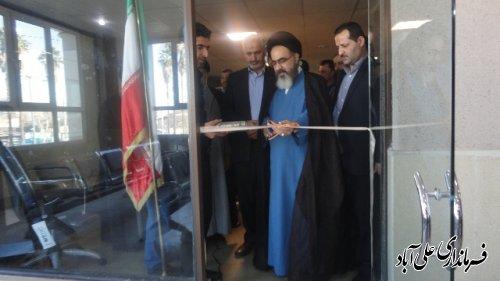 افتتاح دفتر خدمات الکترونيک قضايي در علی آباد کتول