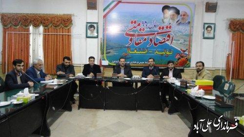 جلسه اجرای طرح بازنگری روستای افراتخته برگزارشد