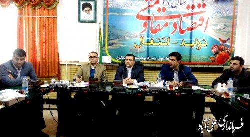 جلسه تنظیم بازار شهرستان علی آباد کتول برگزارشد