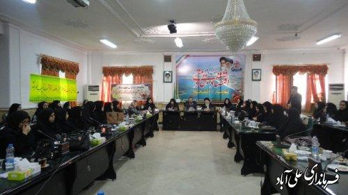 نشست بانوان شاغل در ادارات شهرستان با مدیرکل امور بانوان استانداری و فرماندار شهرستان