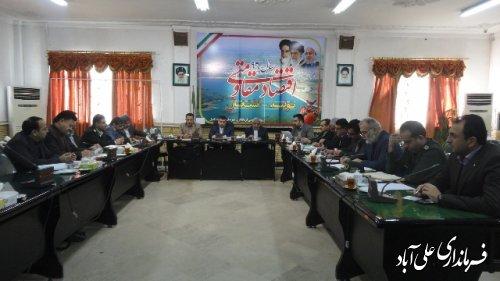 برگزاری جلسه پدافند غیر عامل با حضور معاون فرماندارعلی آباد کتول