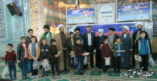 اهدای جوایز و تقدیراز نونهالان و کودکان شهرعلی آباد کتول در نماز جمعه