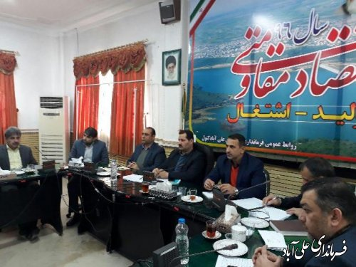 جلسه شورای هماهنگی مبارزه با مواد مخدر شهرستان علی آبادکتول برگزارشد