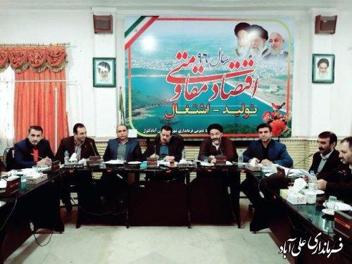 جلسه ستاد دهه مبارک فجر شهرستان علی آبادکتول برگزارشد