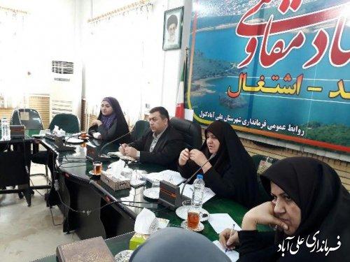 جلسه کمیته بانوان ستاد دهه فجر علی آباد کتول برگزار شد