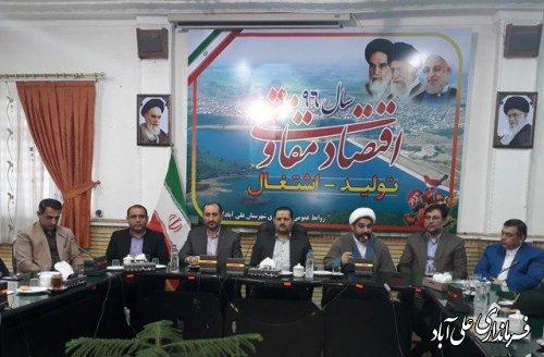آخرین جلسه شورای اداری شهرستان علی آباد کتول در سال 96برگزارشد