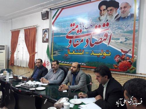 جلسه کارگروه اجتماعی و فرهنگی شهرستان علی آباد کتول در فرمانداری برگزار شد