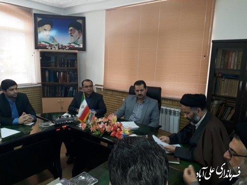 جلسه ستاد ساماندهی شئون فرهنگی در مناسبت های مذهبی برگزارشد