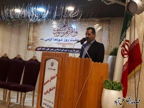 مراسم گرامیداشت روز شوراها در علی آباد کتول برگزار شد