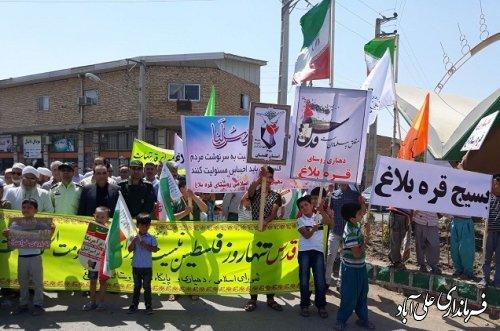راهپیمایی باشکوه روز جهانی قدس در دهستان قره بلاغ