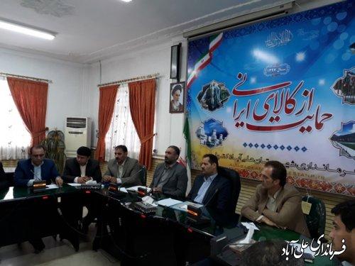 جلسه شورای هماهنگی مبارزه با مواد مخدر شهرستان علی آباد کتول برگزار شد