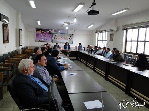 سومین جلسه شورای آموزش وپرورش برگزارشد