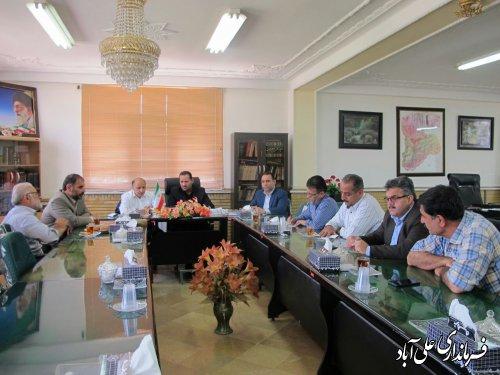 جلسه بررسی مشکلات مرغداران شهرستان علی آباد کتول برگزار شد