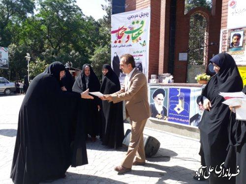 همایش مدافعین حریم خانواده در علی آباد کتول برگزار شد