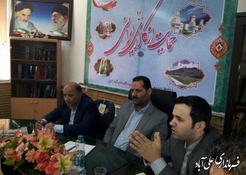 دیدار کارکنان بهزیستی با فرماندار ونماینده شهرستان درمجلس شورای اسلامی