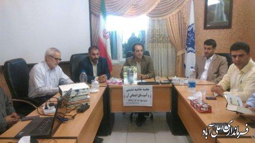 جلسه حاشیه نشینی و آسیب های اجتماعی با حضور معاون فرماندار برگزارشد