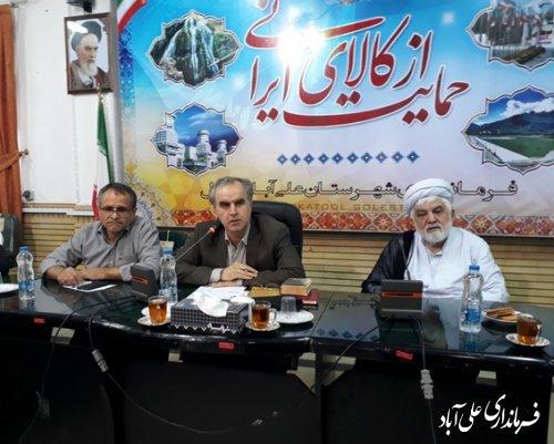 نشست هم اندیشی فعالین،تشکلها واحزاب سیاسی شهرستان علی آباد کتول برگزار شد