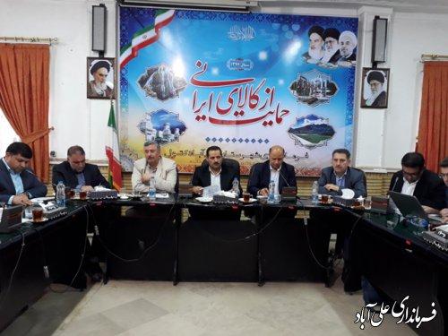 جلسه کمیته برنامه ریزی شهرستان علی آباد کتول برگزارشد