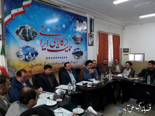 جلسه شورای اداری شهرستان علی آباد کتول برگزارشد