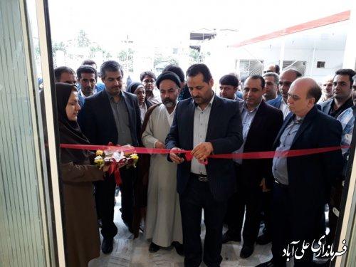 افتتاح مرکز جامع خدمات سلامت در علی آباد کتول