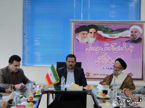 ششمین جلسه شورای آموزش و پرورش شهرستان علی آباد کتول برگزارشد
