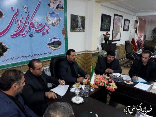 جلسه فوق العاده مدیریت بحران  شهرستان علی آباد کتول برگزارشد