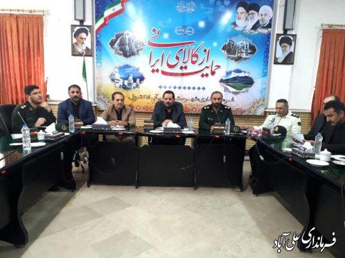 جلسه هماهنگی تشییع و تدفین شهید تازه تفحص شده با حضور فرماندار برگزارشد