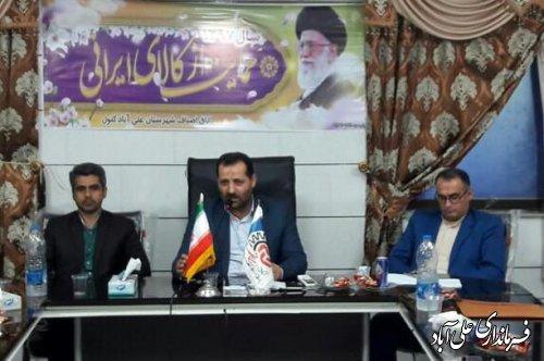 جلسه هم انديشي روساي اتحاديه هاي صنفي علی آباد کتول با فرماندار شهرستان