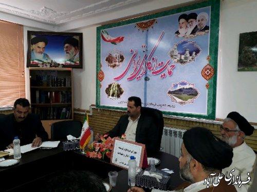 سومین جلسه شورای ترویج و توسعه فرهنگ ایثار و شهادت علی آباد کتول برگزار شد