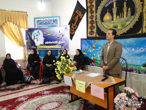 همایش بهداشت روان با حضور معاون سیاسی امنیتی و اجتماعی فرمانداری علی آباد کتول
