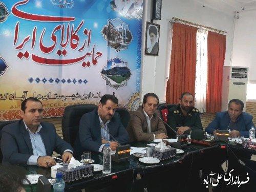 هفتمین جلسه شورای هماهنگی مبارزه با مواد مخدر شهرستان علی آباد کتول برگزار شد