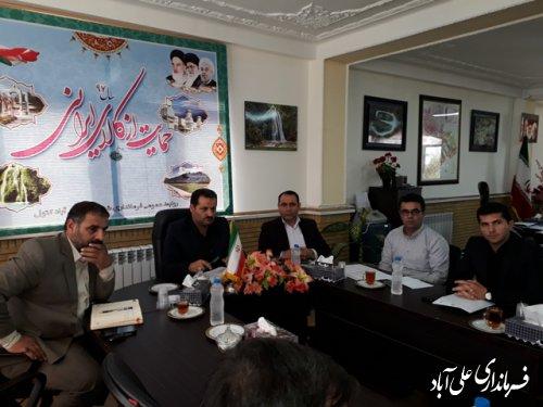 جلسه کارگروه گندم، آرد و نان علی آباد کتول برگزار شد